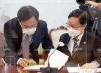 'LH 신도시 투기 의혹' 긴급관계기관 회의