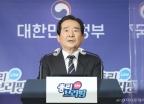 3기 신도시 투기 의혹 1차 전수조사 결과 발표