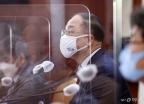 대외경제장관회의 주재하는 홍남기
