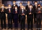 경총, 반기업 정서 진단과 해법 심포지엄 개최