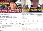 """""""평균키 160㎝ 방글라데시, 한국인 가면 연예인""""…유튜버 논란"""