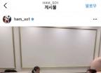 함소원, 마마·딸 혜정·이모님 스타킹 줄다리기…사업에 가족 총출동