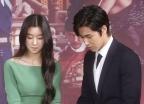 """""""서예지, 유노윤호와 이별 후 손호준도 만나…김수현은 달랐다"""""""