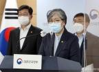 코로나19 대응 특별방역점검회의 결과 브리핑