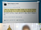 """'그알' DJ DOC·엑소 히트곡 뒤 '유령작사가'… """"말하면 매장 당해"""""""