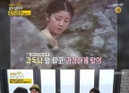 """김영란 """"모든 스태프가 내 가슴 다 봐…예쁘다 했는데 울었다"""""""