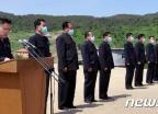 [사진] 北평안북도 관개수로 건설…'물길통수식' 열려