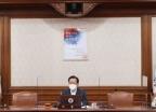 국무회의 주재하는 김부겸 총리