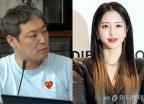 """가세연 """"대치동 유부녀, 입 열면 한예슬 끝나…굉장히 열 받아"""""""