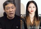 """김용호, 한예슬 또 저격 """"원진 부회장 화났다…긴 싸움 해보자고"""""""