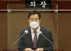 오세훈 조직개편안 시의회 통과