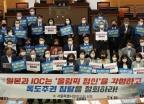 '독도는 대한민국 고유영토'