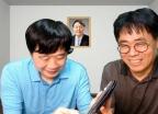 """""""저 윤석열입니다""""…'지지철회' 서민이 받은 전화 한통"""