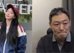 """김용호 """"류성재, 한예슬 전에 황하나 만났다…버닝썬과 연결"""""""
