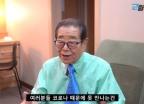 """송해, 야윈 얼굴로 근황 공개…""""전국노래자랑 후임 MC 정했다"""""""