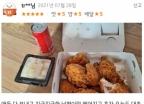 """""""처음 먹어본 닭다리, 이런 맛이었군요""""…누리꾼 울린 치킨집 리뷰"""