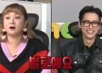 '나혼산' 기안84 끝까지 감싼 남궁민 재조명…박나래 질문엔 비판