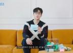"""""""내 코가 석자라""""…'K배우' 인정한 김선호, 과거 결혼 상담 보니"""