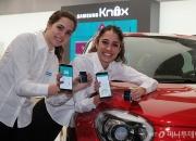 삼성 '커넥티드 카' 시동…내달 미국에서 상용화