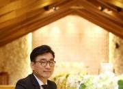 예식장 사업 인수한 사모펀드 유니슨캐피탈의 도전