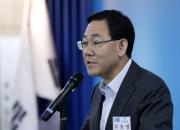 """[전문]주호영 """"선진화법 개정하고 21대에 시행해야"""""""