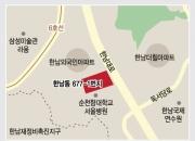서울 '한남공원' 불발시킨 부영, 소송 이기고도 '씁쓸'