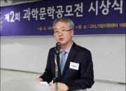 축사하는 이우성 문화콘텐츠산업실장