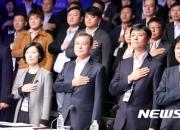 [전문]文 대통령 4차산업혁명위 1차회의 연설