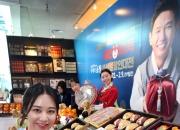 [단독]우체국쇼핑, 中온라인 시장 진출… 알리바바 '맞손'