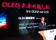 [단독]中대사관, 외교선물로 도자기 대신 'OLED TV' 채택