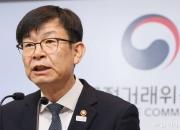 """[단독]공정위, """"프랜차이즈 물품 가격공개 완화"""" 절충안 마련"""