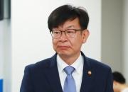 """[전문]김상조 """"전속고발권 폐지 걱정·우려 깊이 이해"""""""
