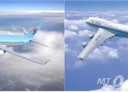 [단독]한·중항공실무회의 2년만에 베이징서 개최