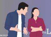 남편에게 '위자료 안 받겠다'하고 상간녀에게 받을 수 있을까?