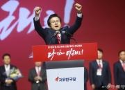 [MUFFLER] 전당대회서 펼쳐진 김진태 '코어 팬덤'의 행동력