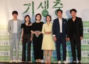 [영상] 오늘 개봉하는 영화 '기생충', 미리 보고 왔다