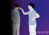 """직장 괴롭힘 금지법 내일 시행… """"동문 챙기기도 조심"""""""