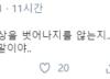 """'양준혁 스캔들' 강병규 공개비난 """"니가 예전에 나한테..."""""""