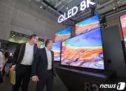 Samsung Set to invest $11bil for 'Next-Gen Display'