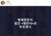 """조국 동생 영장 기각한 명재권 판사에 """"명판사"""" vs """"미꾸라지"""""""