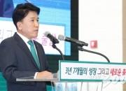 [단독]'DLF 사태' 함영주 하나금융 부회장, 국정감사 증인 채택