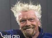 [사람뉴스 ④] '괴짜 CEO' 리처드 브랜슨의 파격 경영