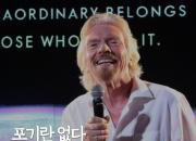 [사람뉴스 ④] '포기란 없다' 우주여행 파는 괴짜 회장님