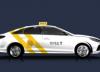도로 위 달리는 라이언·어피치 택시…정체가 뭐야?