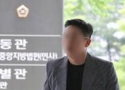 [팩트체크]'국선'변호 신청했던 구하라 전 남친, '항소심' 일정은?