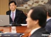 [전문]2019년 11월 통화정책방향 결정문