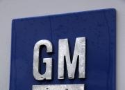 """GM """"현대차가 기밀 빼가""""…현대차 '사내서 안 쓸 것'"""