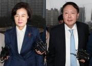 """[단독]윤석열 측근 중간간부도 인사대상…""""해당 수사팀 없앤다"""""""
