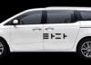 [팩트체크]'타다' 탔다 사고나면 '택시'만큼 보상 못받는다?