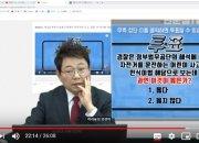 한문철 변호사 '고소협박'한 스쿨존 '자전거 갑툭튀' 초등생